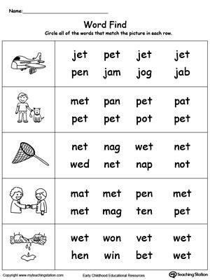 et word family workbook for kindergarten myteachingstation com