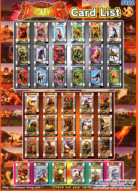Maybe you would like to learn more about one of these? Arcade Belgium - Dinosaur King (en)