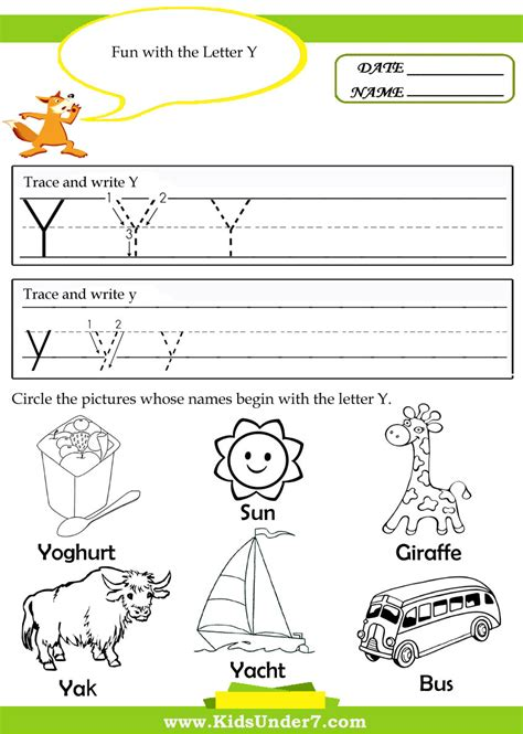 free coloring pages of letter y trace