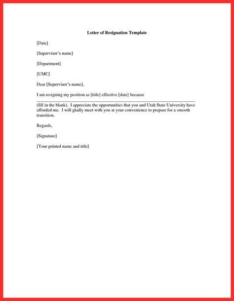 letter for leaving 28 images resignation letter