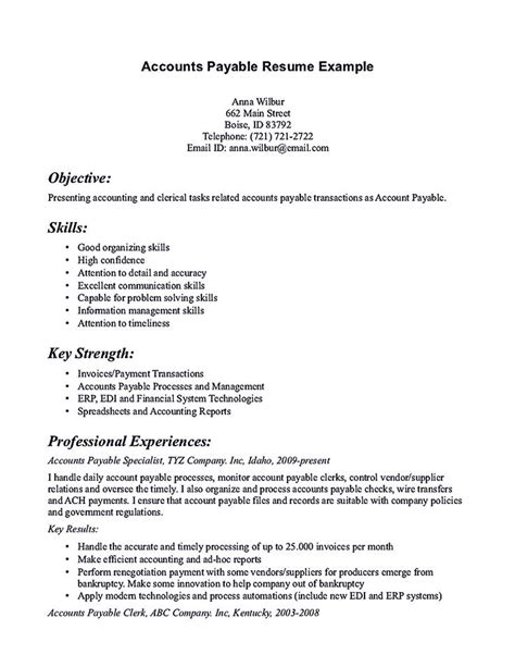 Accounts Payable Skills Resume by Account Payable Resume Display Your Skills As Account
