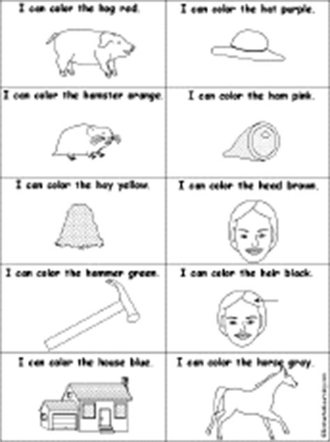 color that starts with h i can color printables at enchantedlearning