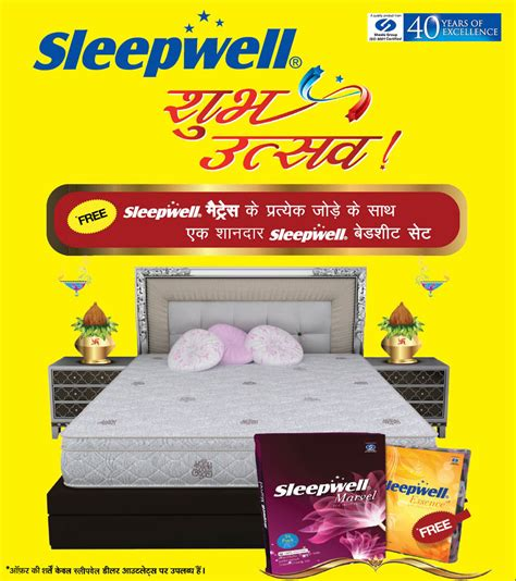 where can i buy a bed sleepwell diwali offer free bed sheet with mattress sagmart