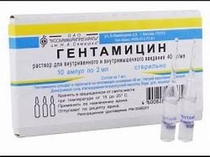 Лекарства т простатита