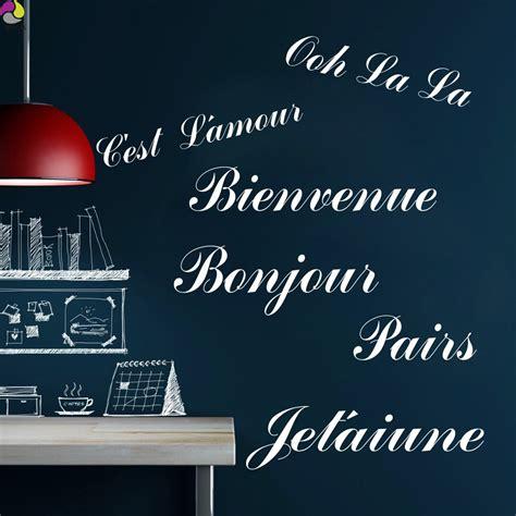 Pairs France OOH LA LA Bienvenue Bonjour Wall door Sticker ...