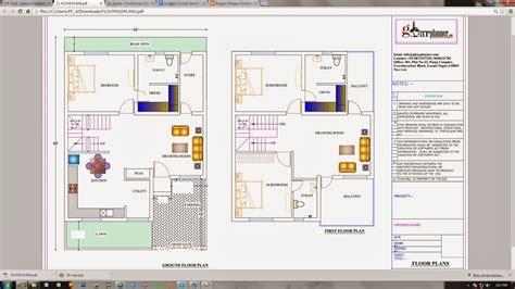 home design planner duplex house plans 30 215 45 ghar planner