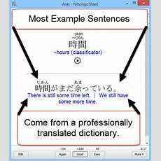 Jlpt N4 Vocabulary List  Pdf, Flashcards, Excel, & Audio Formats  How To Learn Japanese