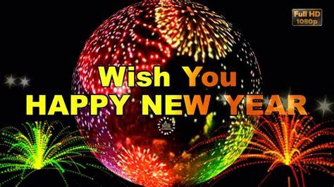 happy new year wiss happy new year 2017 wishes whatsapp new year greetings animation m happy new year