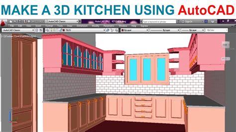 modeling  kitchen  autocad part youtube