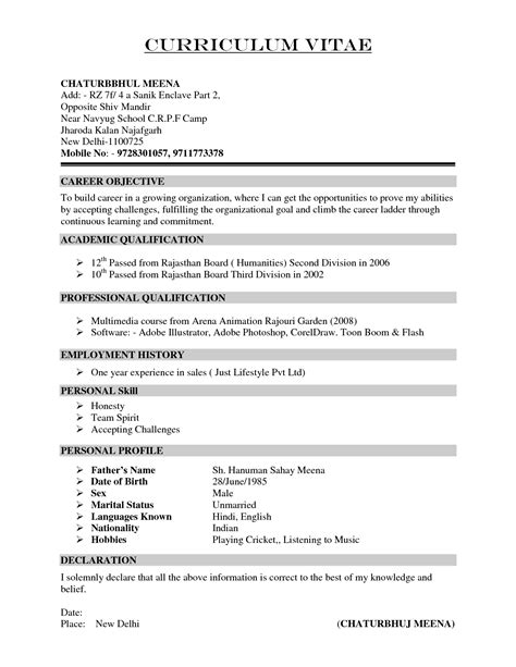 Interests In A Resume by Cv Hobbies