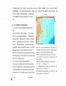 Http Ebook Slhs Tp Edu Tw Books Slhs 1 航海王秘笈the Secret