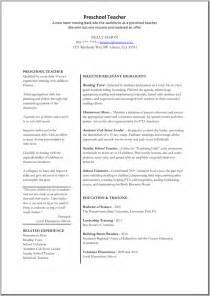 sle of a preschool resume nursery resume sales lewesmr
