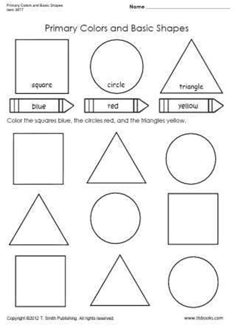 primary colors and basic shapes worksheet 474 | primarycolorshapes2large