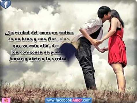 postales romanticas  enamorados imagenes de amor youtube