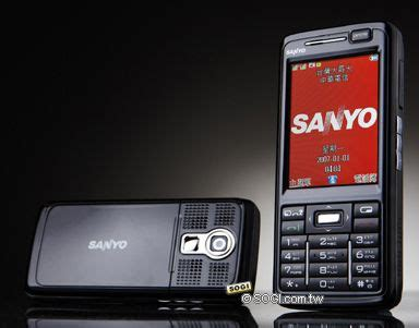 Sanyo Mobile by Sanyo San168 Cell Phone Sanyo Mobiles Solutions