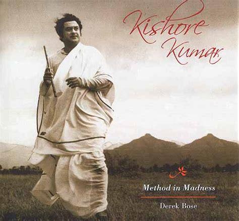 happy birthday kishore kumar thanks kishore kumar method in madness
