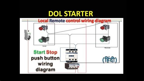 dol starter control circuit local remote multiple point control wiring diagram in hindi youtube