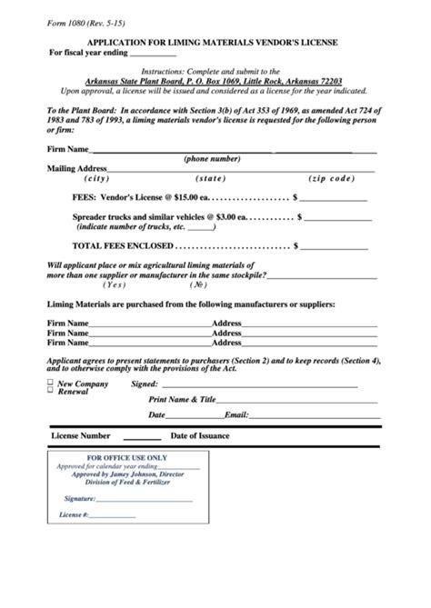 form  application  liming materials vendors