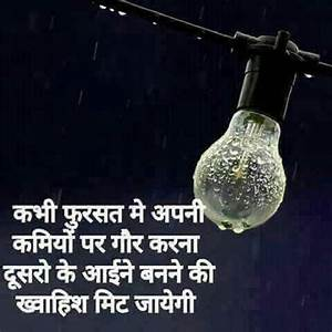 Pin by Viveklov... Great Rajput Quotes