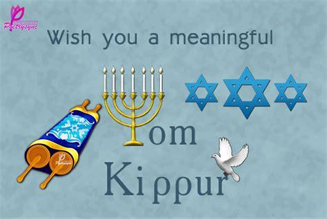 Image result for Yom Kippur Graphics