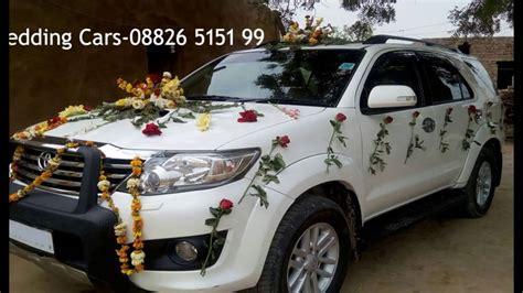 wedding car rental    youtube