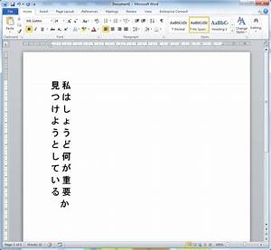 Convert Sentence From Horizontal To Vertical   Learnjapanese