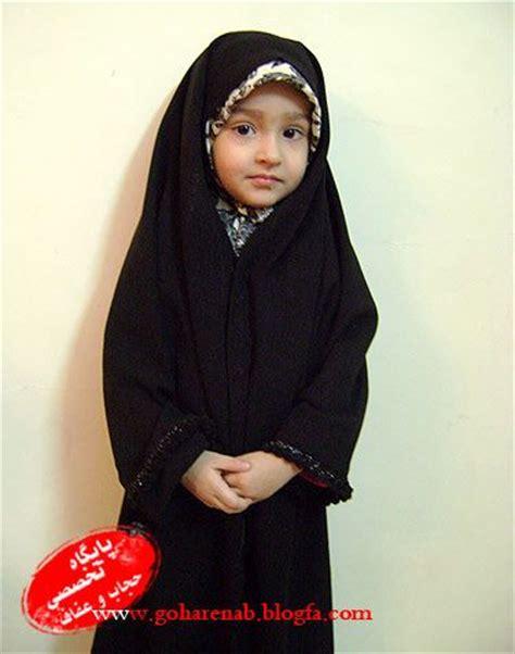 images  muslim children  pinterest eyes beautiful eyes  muslim girls