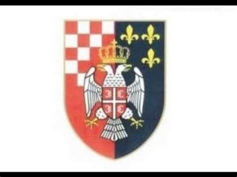 Bosna Srbija Hrvatska Jedan Narod EIN VOLK - YouTube