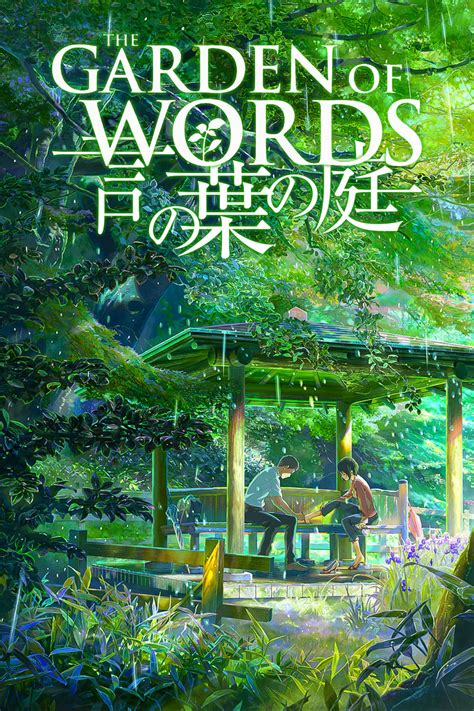 Watch The Garden of Words (2013) Free Online