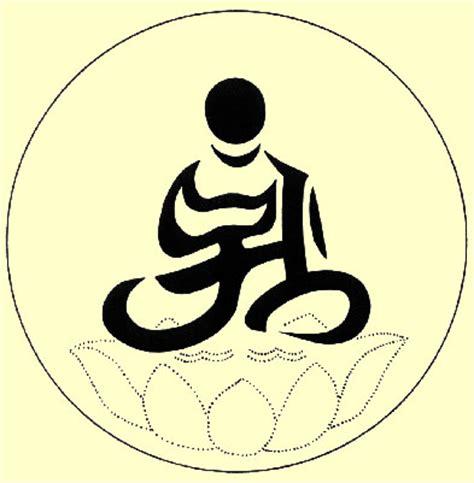Symbole De La Sagesse Bouddhiste Zx28