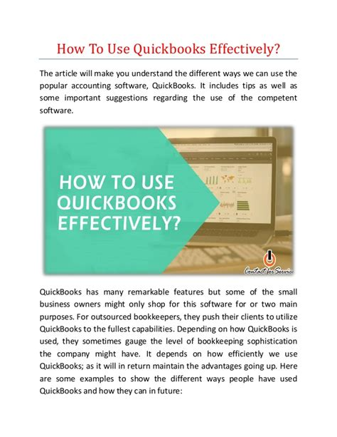How To Use Quickbooks Effectively?