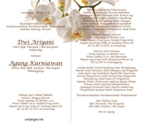 desain undangan pernikahan bahasa jawa undanganme