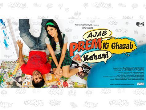 ajab prem ki ghazab kahani bollywood  trailer