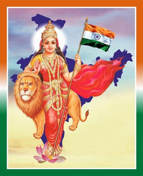 gods leaders images drawings bharath mata paintings