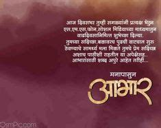 bd top  aa birthday abhar banner hd