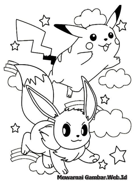 Sketsa Kartun Naruto Mungfali