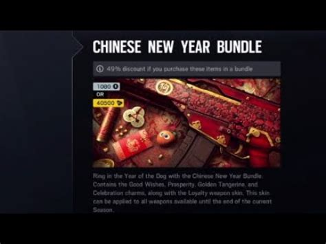 siege v駘o brand year bundle rainbow six siege