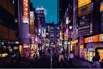Japan Downtown Cultural Culture Studies