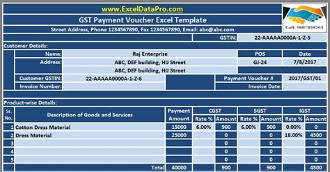 gst payment voucher excel template  payments