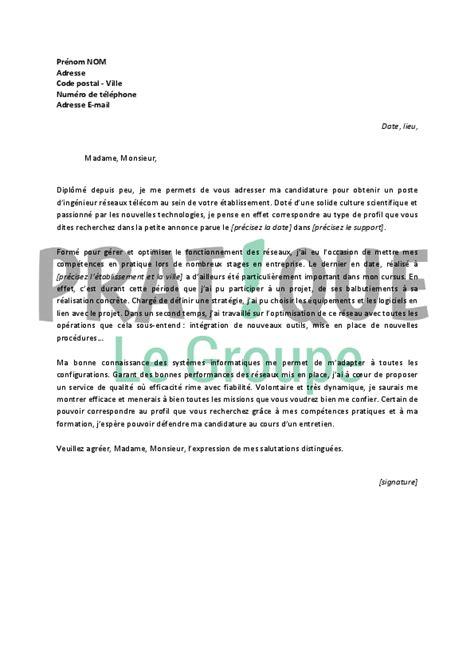 lettre de motivation pour un emploi d ing 233 nieur r 233 seaux t 233 l 233 d 233 butant pratique fr