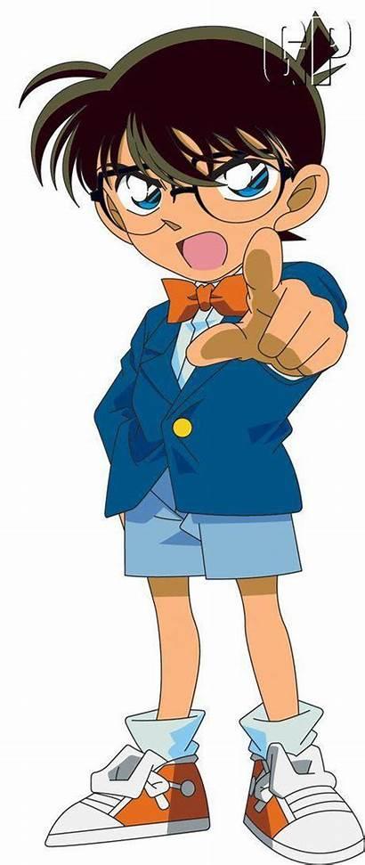 Conan Detektiv