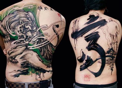 Traditional And Modern Tattoo Styles Tornasolbroadcast