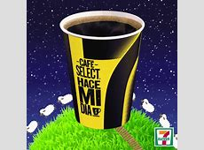 Sueã±O Cafeselect GIF by 7Eleven México Find & Share on