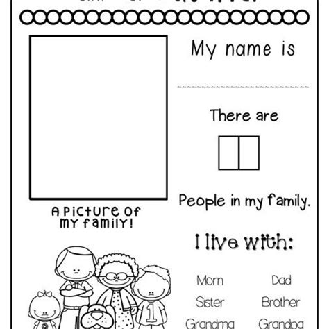 family freebie  super teacher family