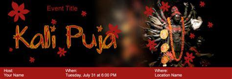 puja invitation  indias   tool