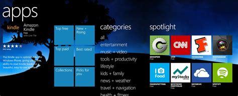 windows phone family windows phone 更新 應用集錦 個性化推薦 my family 家庭管理功能等