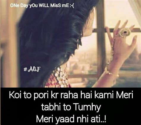 yeah    true bt    day ull   shayari