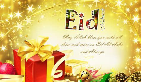 eid mubarak wallpapers digital hd