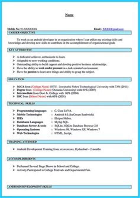 retail sales resume enthusiastican exle of