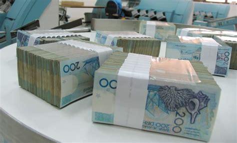 bureau de transfert d argent maroc banque populaire et western union lancent un nouveau service de transfert d argent en compte
